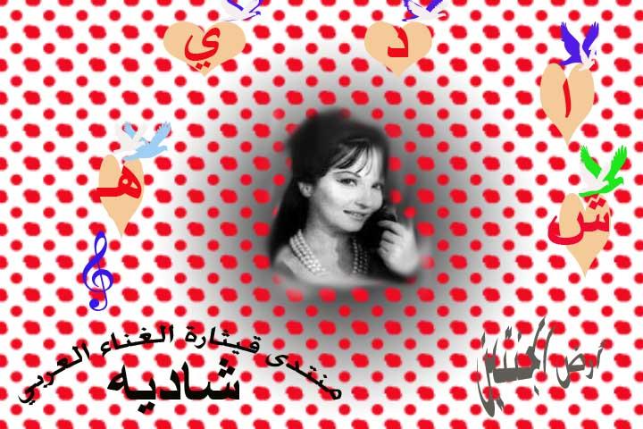 تصميمات أرض الجنتين للحبيبه شاديه    - صفحة 29 I11