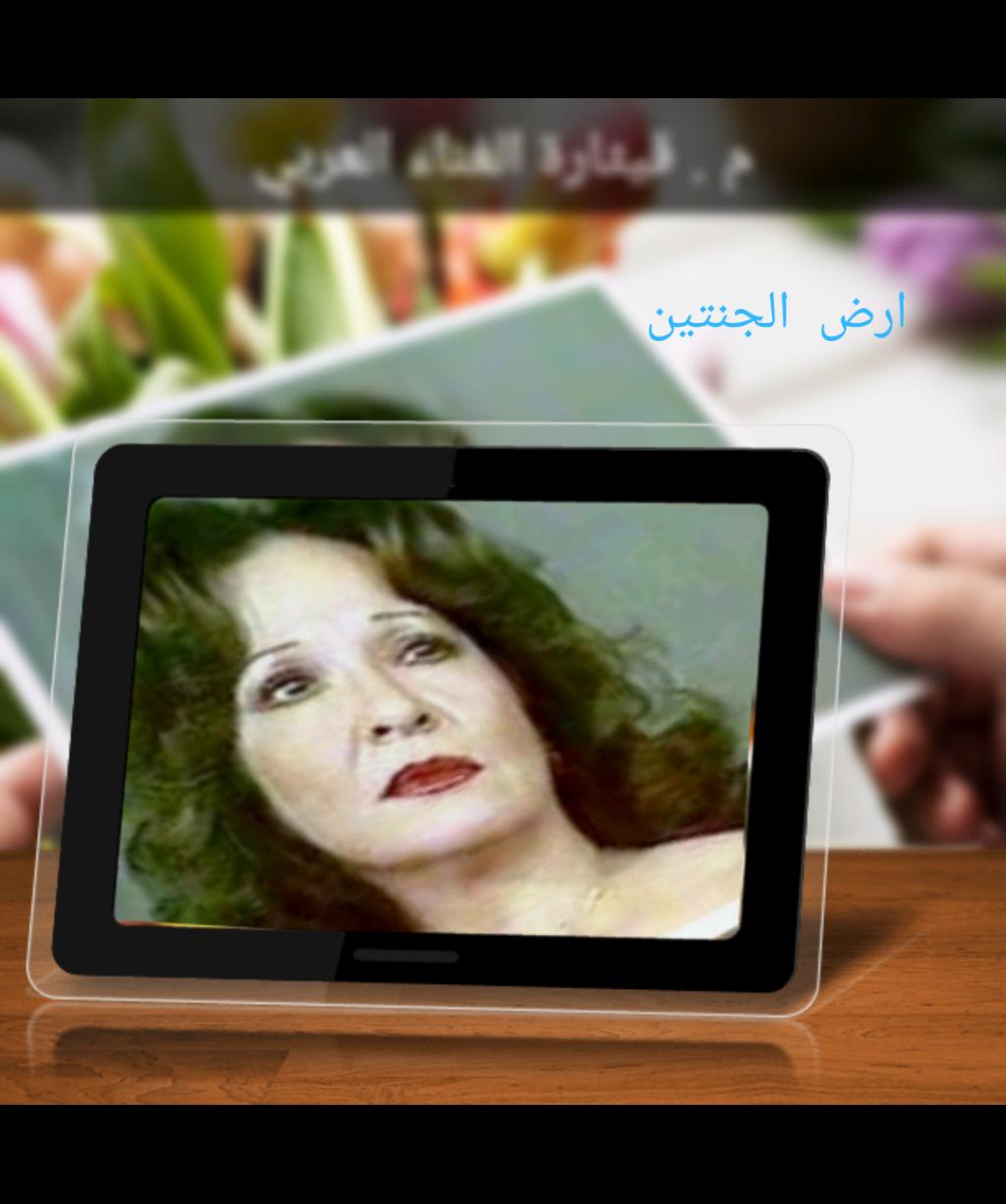 تصميمات أرض الجنتين للحبيبه شاديه    - صفحة 30 Image112