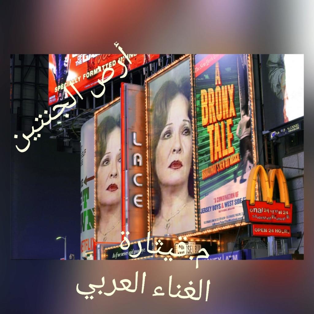 تصميمات أرض الجنتين للحبيبه شاديه    - صفحة 30 Square11