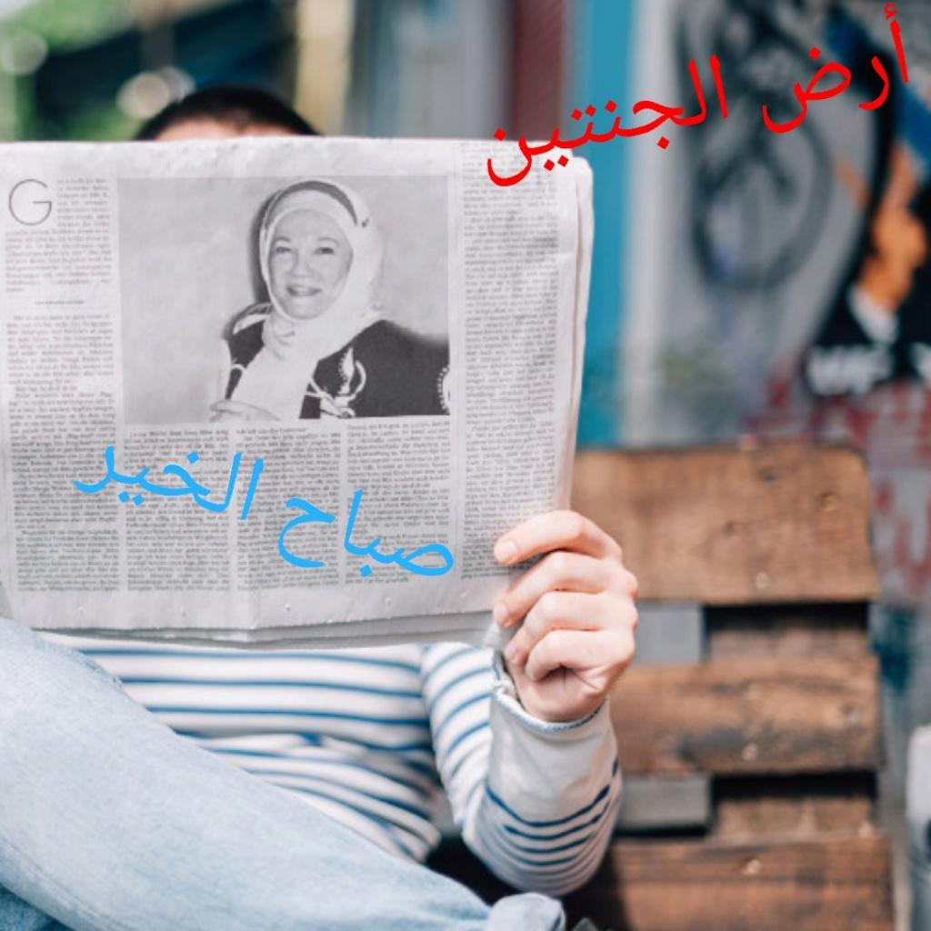 تصميمات أرض الجنتين للحبيبه شاديه    - صفحة 30 Square14