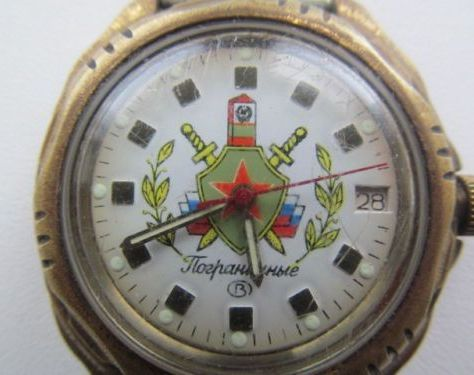 Recherche d'informations Vostok10