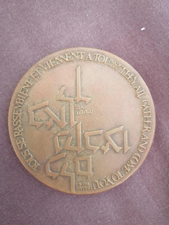 Estado de Israel medalla conmemorativa Tierra Santa Img_2016