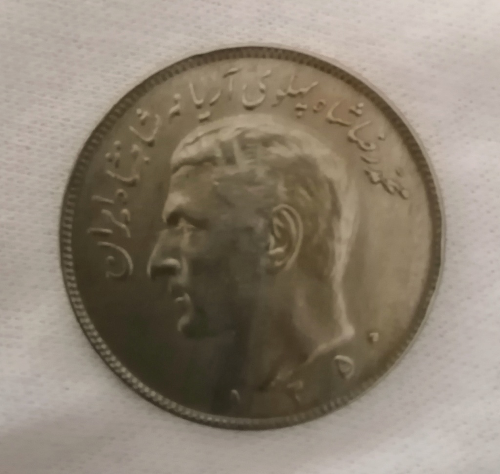 20 Rials Irán 1971 Img_2028