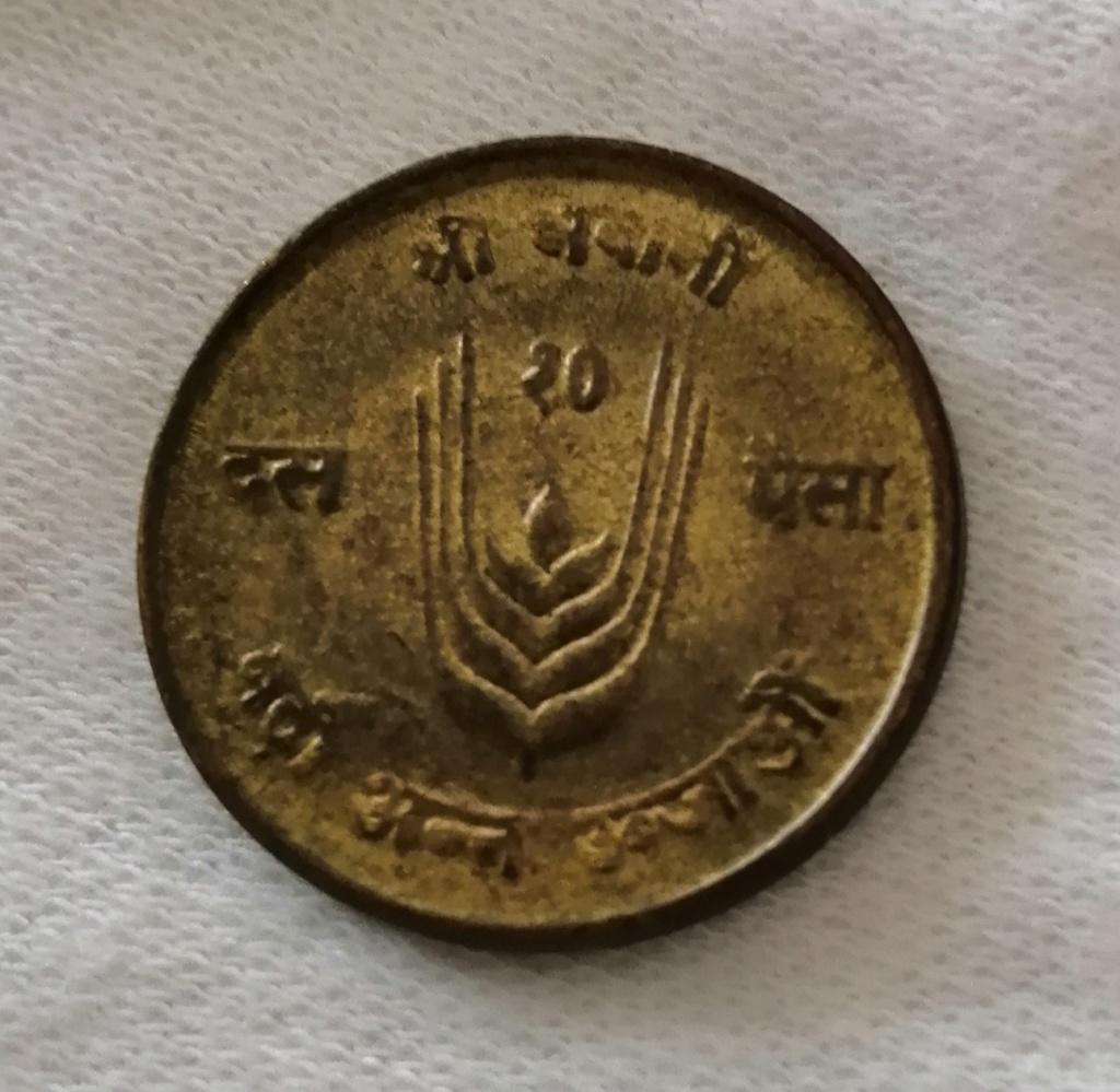 10 Paisa Nepal 1971 Img_2034