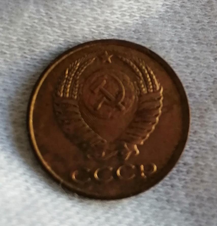 CCCP URSS Monedas Soviéticas Series de 1961-1991 Img_2039