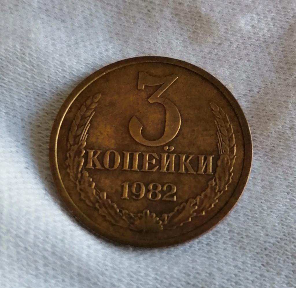 CCCP URSS Monedas Soviéticas Series de 1961-1991 Img_2042