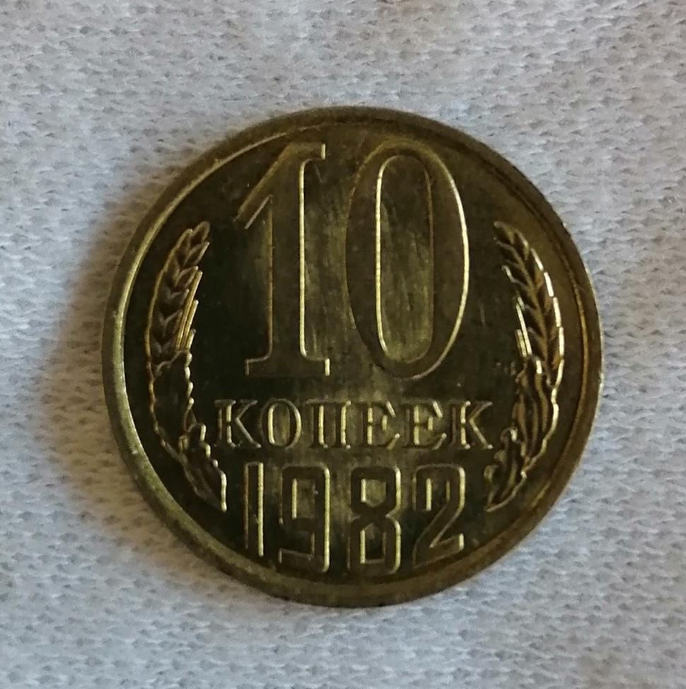 CCCP URSS Monedas Soviéticas Series de 1961-1991 Img_2047