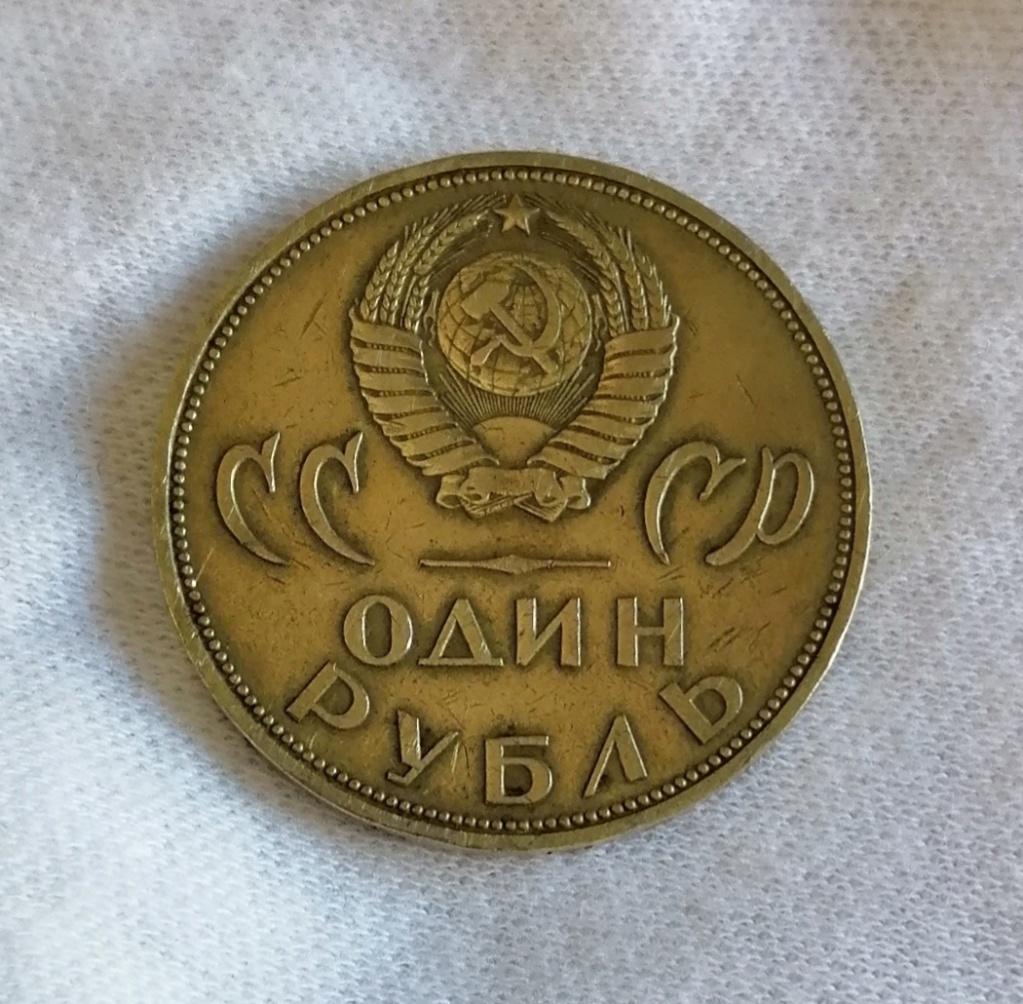 CCCP URSS Monedas Soviéticas Series de 1961-1991 Img_2051