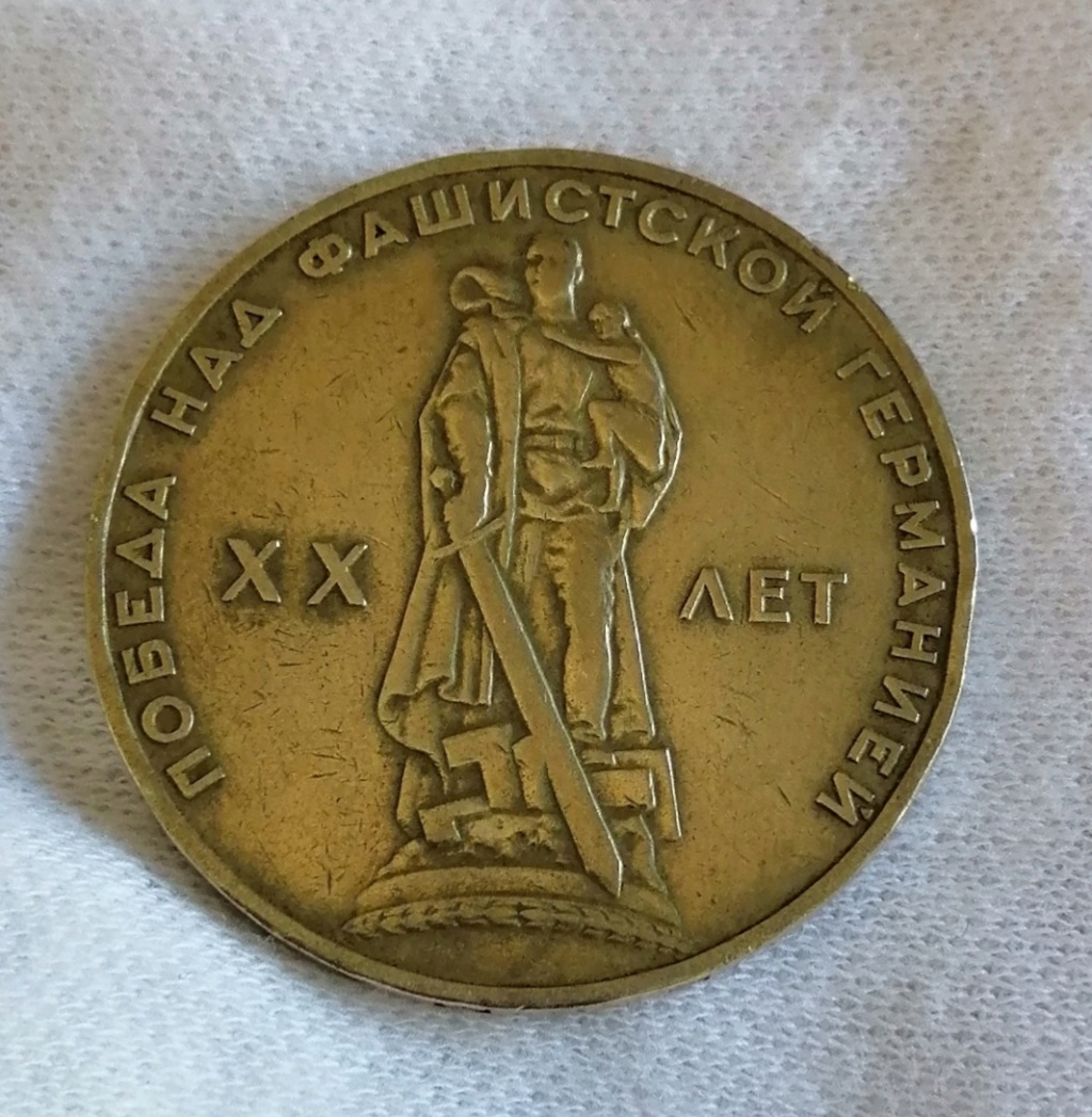 CCCP URSS Monedas Soviéticas Series de 1961-1991 Img_2052