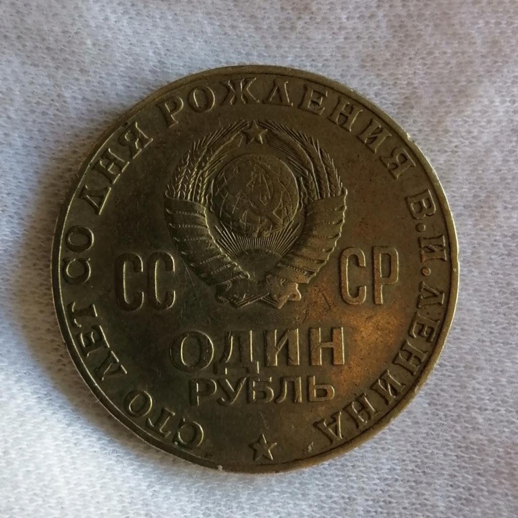 CCCP URSS Monedas Soviéticas Series de 1961-1991 Img_2054