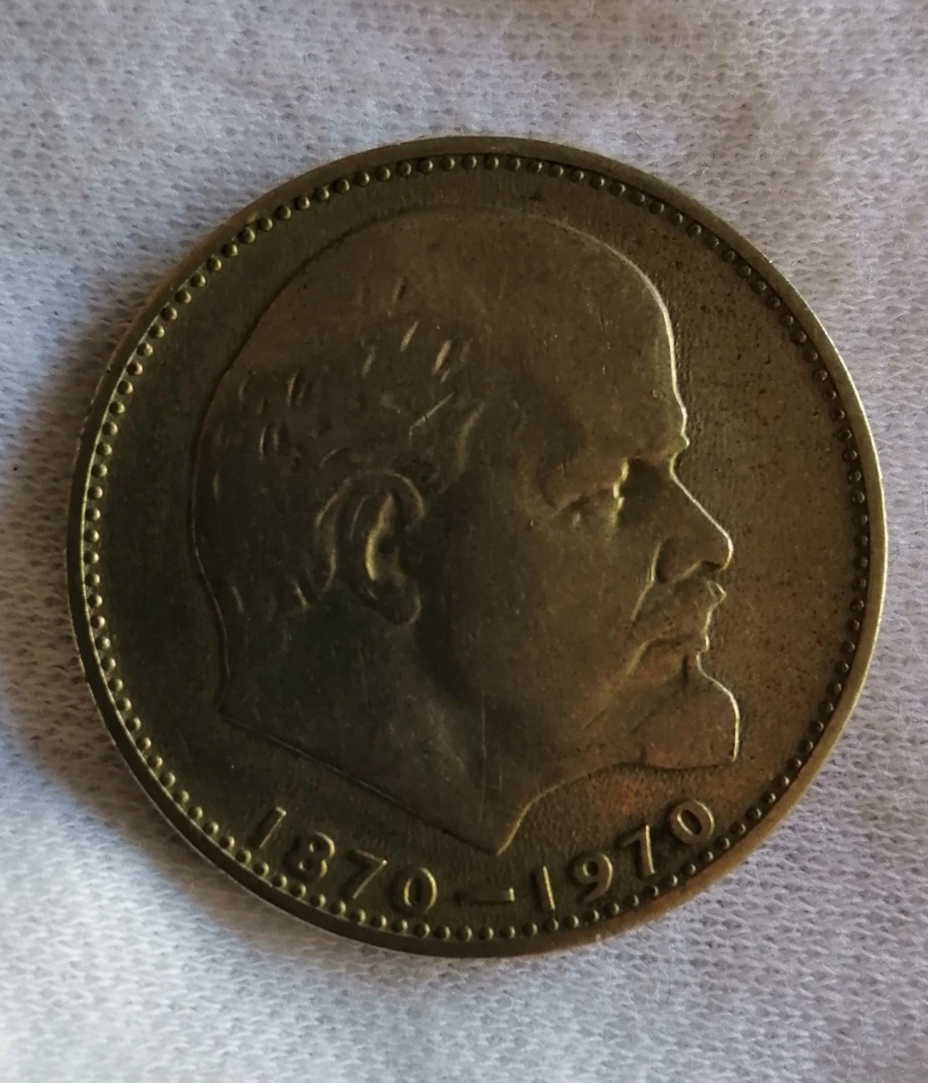 CCCP URSS Monedas Soviéticas Series de 1961-1991 Img_2055