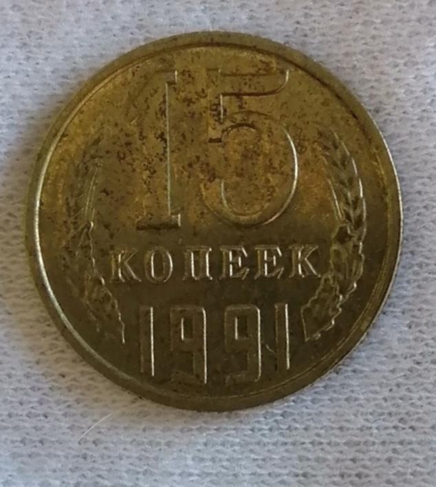 CCCP URSS Monedas Soviéticas Series de 1961-1991 Img_2056