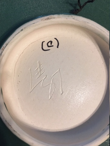 Help ID USA artist, large stoneware charger signed LE 87   Lep410