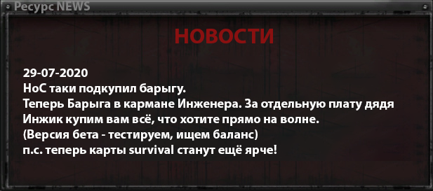 Killing Floor Ресурс-Сервер - Портал News_212