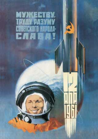 L'engin spatial du jour! - Page 6 Gagari10