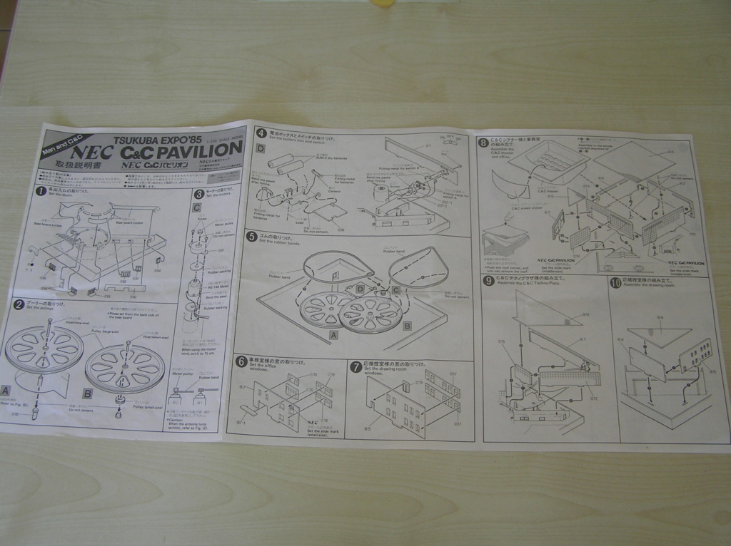 L'engin spatial du jour! - Page 8 P1010088