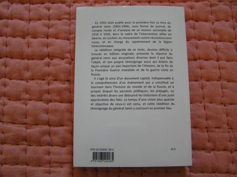Train blindé Orlik des légions tchéques WW1, papier+Märklin - Page 6 Pc240020
