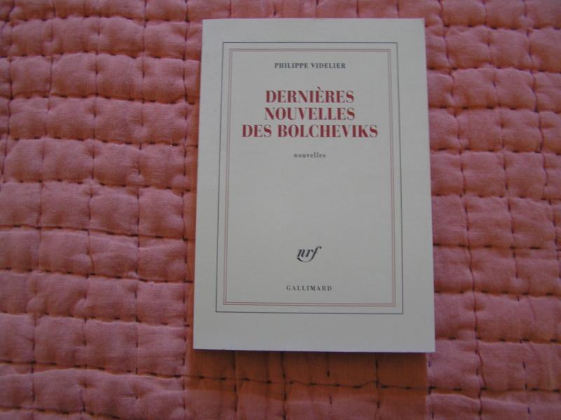 Train blindé Orlik des légions tchéques WW1, papier+Märklin - Page 6 Pc240022