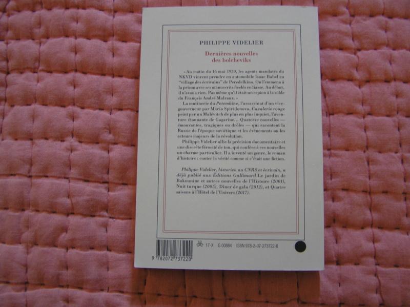 Train blindé Orlik des légions tchéques WW1, papier+Märklin - Page 6 Pc240023