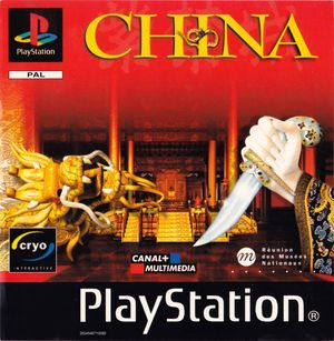[Dossier] Les jeux d'aventure & point and click sur console (version boite) Chine10