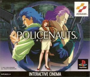 [Dossier] Les jeux d'aventure & point and click sur console (version boite) Police10