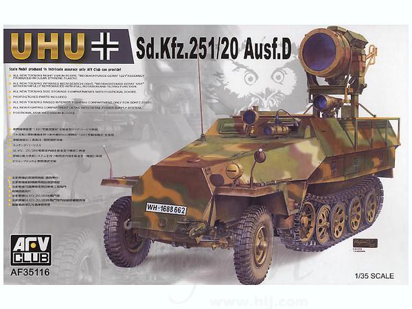 "SdKfz 251/20 Ausf.D ""UHU"" - AFV CLUB - 1/35 Uhu10"
