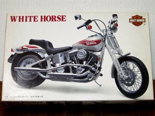 low rider springer 04043010