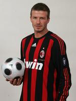 32 David Beckham 555-510