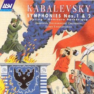 Dmitry Borisovich Kabalevsky (1904-1987) 500x5010