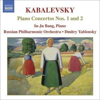 Dmitry Borisovich Kabalevsky (1904-1987) 500x5013