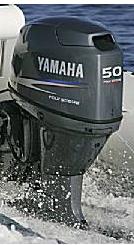 changement de moteur ? Yamaha10