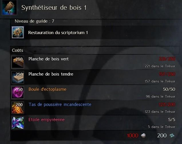 Synthétiseur de bois 1 Synthe34