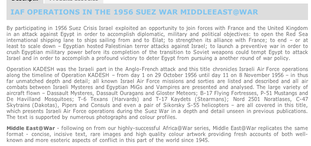 BIBLIO ISRAEL AIR FORCE / ISRAEL AIR FORCE BOOK LIBRARY Captur31