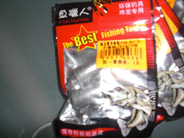 Le materiel de pêche chinois d'aliexpress - Page 2 Cimg2318