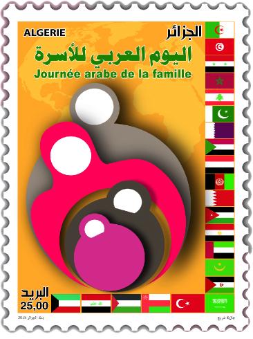 journée arabe de la famille Famill10
