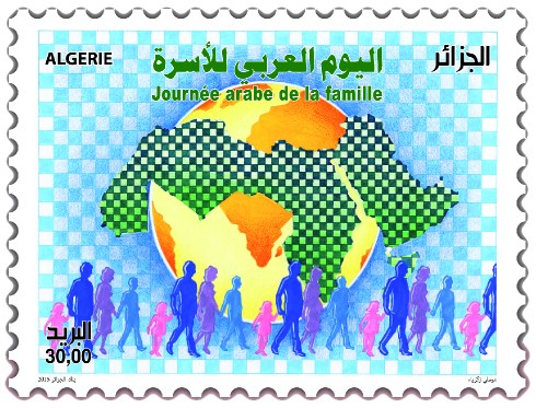journée arabe de la famille Famill11