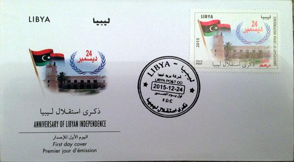 Libye 2015 : Fête de l'indépendance Fdc10