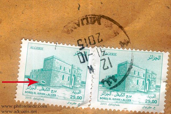 01/2015 : Bordj EL-KIFFAN Fort2510