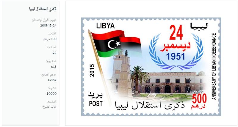 Libye 2015 : Fête de l'indépendance Indepe11