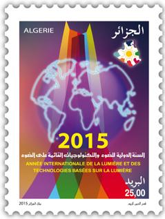 Journée internationale de la Lumière et des Technologies  Lumier10
