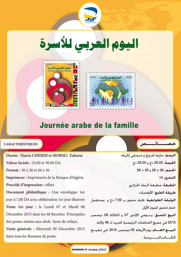 journée arabe de la famille Notice10