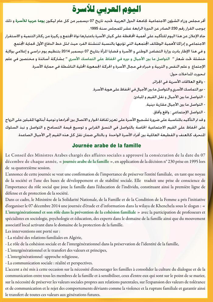 journée arabe de la famille Notice11