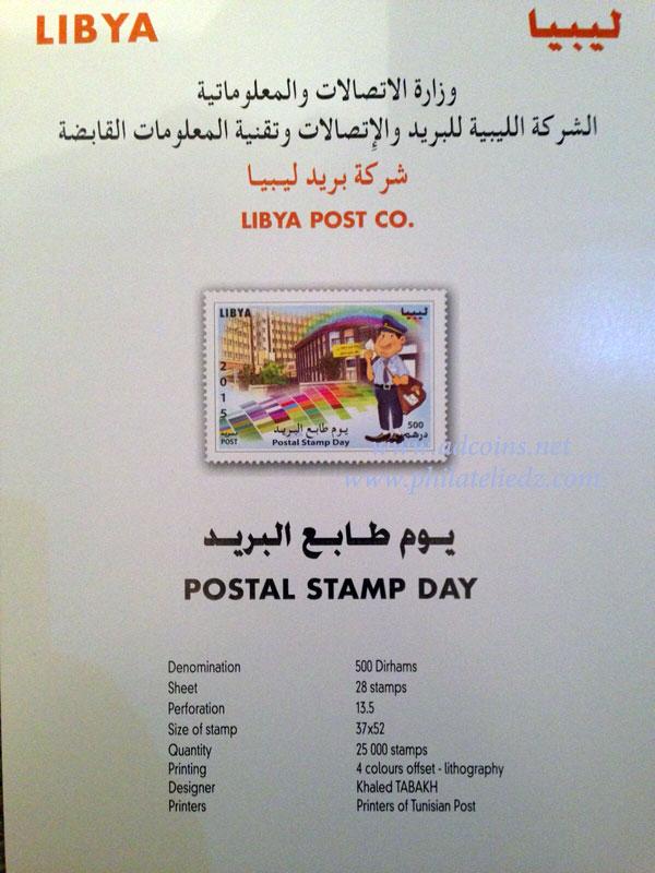 Libye 2015 : Journée du Timbre-Poste Notice14