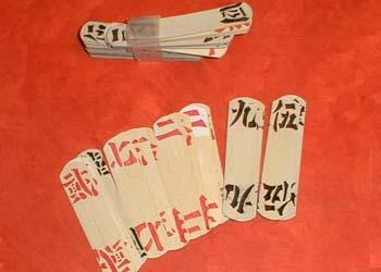 """Les cartes à jouer chinoises: des """"feuilles volantes"""" sur papyrus Cartes11"""