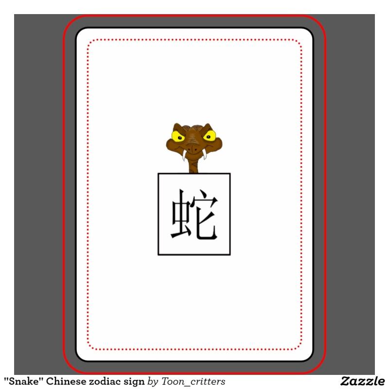 """Les cartes à jouer chinoises: des """"feuilles volantes"""" sur papyrus Signe_10"""