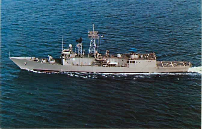 USS Oliver Hazard Perry FFG-7 1/350 - Academy 07072010