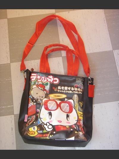 Les sacs Tenshi Neko ^o^ 0110