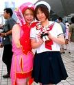 Cosplays Card Captor Sakura Duo_ca10