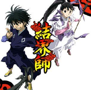 Kekkaishi (Il est super !) Kekkai10