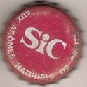 Sic de champigneulles Sic_510